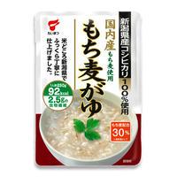 新潟 もち麦がゆ ケース販売 2.5kg (250g✕10袋) 新潟県産コシヒカリ 100% [たいまつ] 新潟特選品シリーズ