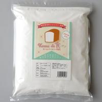Kome de 食パン(ホームベーカリー対応!米粉の食パンが簡単に作れるMIX粉)