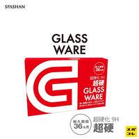 SPASHAN 9H超硬GLASSWARE グラスウェア  36ヶ月耐久 スパシャン コーティング