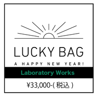 新春Laboratory Works LUCKEY BOX 3万円(数量限定)