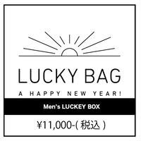 新春Mens LUCKEY BOX 1万円(数量限定)