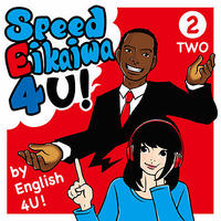 SPEED Eikaiwa 4 U! ② テキスト