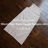 COOMB  マイクロファイバーフェイクスエード Vネックジャンパースカート