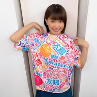 天照 オリジナルTシャツ