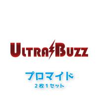 ULTRA BUZZ プロマイド(2枚1セット)