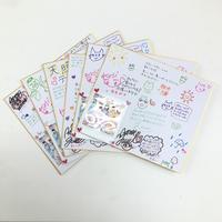 天照 デビュー記念オリジナル色紙 残り6枚!