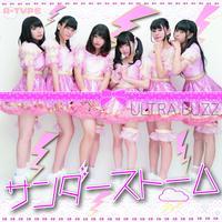 ULTRABUZZ「サンダーストーム A-TYPE」CD