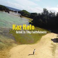 Kaz Kato / Great Is Thy Faithfulness (SFR-0005) - 11 songs (Audio CD) 送料込