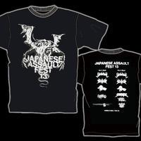JAPANESE ASSAULT FEST 13 T-shirt