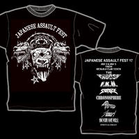 JAPANESE ASSAULT FEST 17 T-shirt
