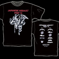 JAPANESE ASSAULT FEST 14 T-shirt