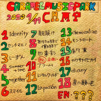 "2020.1.11 CARAMEL MUSIC PARK  ""CAMP"" DVD2枚組"
