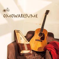OMOWARESUME / 想ワレ