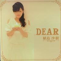 Dear... /植島さき