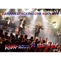 【DVD】POPN' ROLL 大 FESTIVAL DVD 2枚組 / キャラメルパッキング