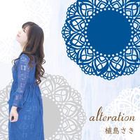 alteration/植島さき