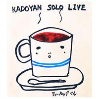 【DVD】KADOYAN  SOLO LIVE