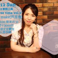 植島さき/9月12日LIVE*5000円お気持ちご購入の方限定価格*追加DVD(単品)