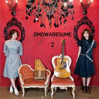 OMOWARESUME2 / 想ワレ