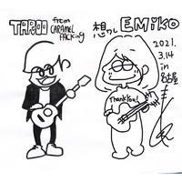 【DVD】3月14日*えみこ×TAROO ツーマンLIVE DVD
