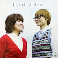 Heart & Heat / 想ワレ