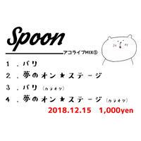 【物販・CD】アコライブMIX⑤