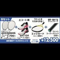 【Bセット】ソフトテニスラケット+シューズ
