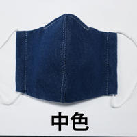 デニムマスク 3枚セット(中色)