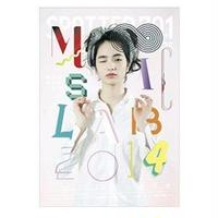 【MOOSIC LAB2018開催決定記念】MOOSIC LAB 2014-2017パンフレット全4冊セット