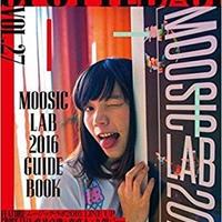 「MOOSIC LAB 2016」公式パンフレット