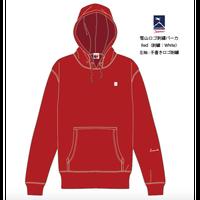 "SUMMIT ""雪山ロゴ"" 刺繍パーカー (RED) ※受注販売【発送期間 12月中旬〜後半】"