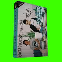 "BIM   ""6 Words Holiday feat. ERA"" VHSシングル"