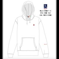 "SUMMIT ""雪山ロゴ"" 刺繍パーカー (WHITE) ※受注販売【発送期間 12月中旬〜後半】"