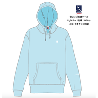 "SUMMIT ""雪山ロゴ"" 刺繍パーカー (LIGHT BLUE) ※受注販売【発送期間 12月中旬〜後半】"