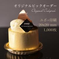 ORP001【オーダーメイドピック】ユポ+印刷(オリジナルロゴ入り可能)1.000枚