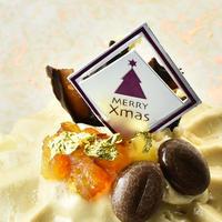 XF002【クリスマスピック・ホイルシリーズ】MERRY XMAS<ホワイト>100枚入り