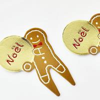 XC003【クリスマスピック・箔押しシリーズ】Noel<ゴールド>100枚入り