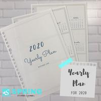 Yearly Plan 年間スケジュール(2020年)