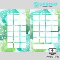 【手帳リフィル】4種セット(こもれび)