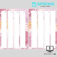 【手帳リフィル】週間バーチカル A5(おはなみ)