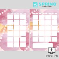 【手帳リフィル】4種セット(おはなみ)