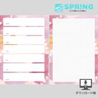 【手帳リフィル】週間レフト A5(おはなみ)