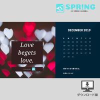 英語で名言!カレンダー (2019年12月 )
