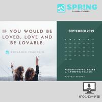 英語で名言!カレンダー 2019年9月