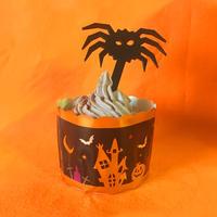 Halloweenケーキトッパー【クモ】