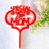 【期間限定送料無料!】メッセージトッパー™ forママ