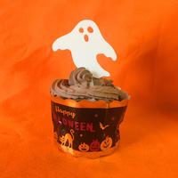 Halloweenケーキトッパー【シロおばけ】