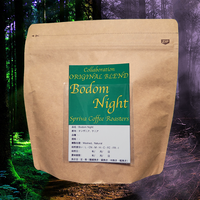Bodom Night(オリジナルコラボブブレンド)【疾走感のある酸味!】