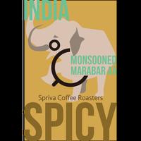 インド モンスーン・マラバールAA 【これが航海時代の味】