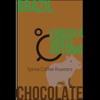ブラジル ショコラ・サントアントニオ農園【チョコレートと共にどうぞ!】